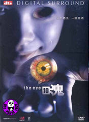 The Eye 10 DVD (2005) (Region Free DVD) (English Subtitled) a.k.a. The Eye 3