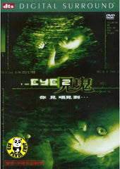 The Eye 2 DVD (2004) (Region Free DVD) (English Subtitled)