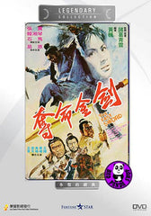 The Fast Sword (1971) (Region Free DVD) (English Subtitled)