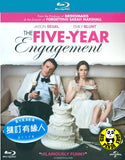 The Five-Year Engagement Blu-Ray (2012) (Region A) (Hong Kong Version)