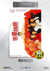 The Fun, The Luck & The Tycoon (1990) (Region Free DVD) (English Subtitled) (Legendary Collection)