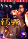 The Golden Lotus (1974) (Region 3 DVD) (English Subtitled) (Shaw Brothers)