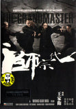 The Grandmaster (2013) (Region Free DVD) (English Subtitled) 2 Disc Edition