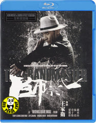 The Grandmaster Blu-ray (2012) (Region Free) (English Subtitled)