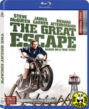 The Great Escape Blu-Ray (1963) (Region Free) (Hong Kong Version)