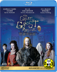 The Great Ghost Rescue Blu-Ray (2011) (Region A) (Hong Kong Version)