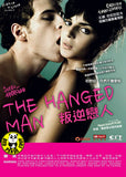 The Hanged Man (2013) (Region 3 DVD) (English Subtitled) Spanish Movie a.k.a. El juego del ahorcado