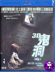 The Hole In 3D  [2D only version] (2010) (Region A Blu-Ray) (Hong Kong Version)
