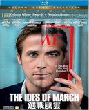 The Ides Of March Blu-Ray (2011) (Region A) (Hong Kong Version)