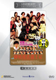 The Inspector Wear Skirts 2 (1989) (Region Free DVD) (English Subtitled) (Legendary Collection)