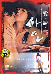 The Intimate (2006) (Region Free DVD) (English Subtitled) Korean movie