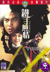 The Invincible Fist (1969) (Region 3 DVD) (English Subtitled) (Shaw Brothers)