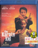 The Karate Kid Blu-Ray (2010) (Region A) (Hong Kong Version)