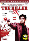 The Killer (1989) (Region 3 DVD) (English Subtitled) Digitally Remastered