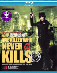 The Killer Who Never Kills Blu-ray (2011) (Region A) (English Subtitled)