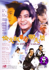 The Kung Fu Scholar (1994) (Region Free DVD) (English Subtitled)