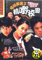 The Legend Of Seven Cutter (2006) (Region Free DVD) (English Subtitled) Korean movie a.k.a. Escape From Charisma