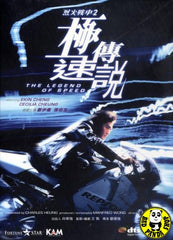 The Legend Of Speed (1999) (Region 3 DVD) (English Subtitled)