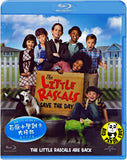 The Little Rascals: Save The Day Blu-Ray (2014) (Region Free) (Hong Kong Version)