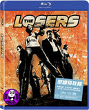 The Losers Blu-Ray (2010) (Region A) (Hong Kong Version)