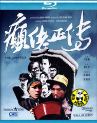 The Lunatics 癲佬正傳 Blu-ray (1986) (Region A) (Hong Kong Version)