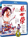 The Magnificent Butcher 林世榮 Blu-ray (1979) (Region A) (English Subtitled)