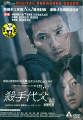 The Man From Nowhere (2010) (Region 3 DVD) (English Subtitled) Korean movie