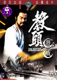 The Master Strikes Back (1985) (Region 3 DVD) (English Subtitled) (Shaw Brothers)