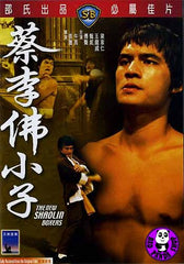 The New Shaolin Boxers (1976) (Region 3 DVD) (English Subtitled) (Shaw Brothers)