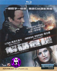 The Number Station Blu-Ray (2013) (Region A) (Hong Kong Version)