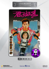 The Other Side Of A Gentleman (1984) (Region Free DVD) (English Subtitled) (Legendary Collection)