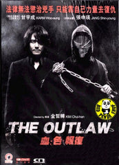 The Outlaw (2010) (Region 3 DVD) (English Subtitled) Korean movie