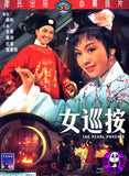 The Pearl Phoenix (1966) (Region 3 DVD) (English Subtitled) (Shaw Brothers)