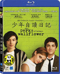 The Perks Of Being A Wallflower Blu-Ray (2012) (Region A) (Hong Kong Version)