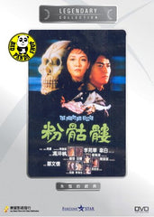 The Phantom Killer (1981) (Region Free DVD) (English Subtitled) (Legendary Collection)