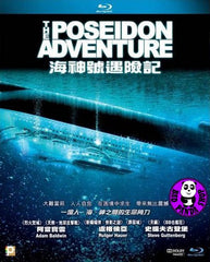 The Poseidon Adventure Blu-Ray (2005) (Region A) (Hong Kong Version)