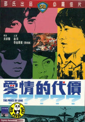 The Price Of Love (1970) (Region 3 DVD) (English Subtitled) (Shaw Brothers)