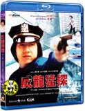 The Protector Blu-ray (1985) (Region A) (English Subtitled)