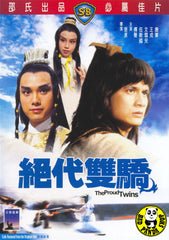 The Proud Twins (1979) (Region 3 DVD) (English Subtitled) (Shaw Brothers)