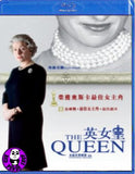 The Queen Blu-Ray (2006) (Region A) (Hong Kong Version)