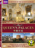 The Queen's Palaces DVD (BBC) (Region 3) (Hong Kong Version)