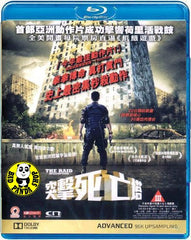 The Raid - Redemption (2012) (Region A Blu-ray) (English Subtitled) Indonesian Movie a.k.a. Serbuan maut