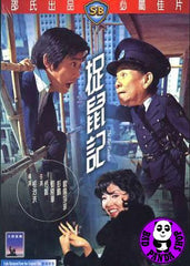 The Rat Catcher (1974) (Region 3 DVD) (English Subtitled) (Shaw Brothers)
