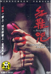The Red Shoes (2006) (Region 3 DVD) (English Subtitled) Korean movie