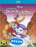 The Rescuers Down Under 神勇敢死隊 Blu-Ray (1990) (Region Free) (Hong Kong Version)