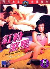 The Sexy Killer (1976) (Region 3 DVD) (English Subtitled) (Shaw Brothers) a.k.a. The Drug Connection