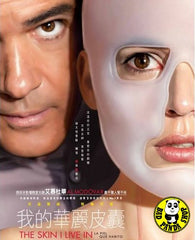 The Skin I Live In (2011) (Region 3 DVD) (English Subtitled) Spanish Movie