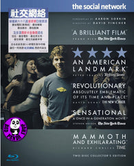 The Social Network Blu-Ray (2010) (Region Free) (Hong Kong Version)