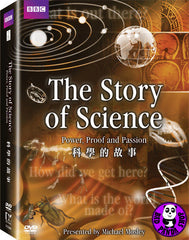 The Story Of Science: Power, Proof And Passion DVD (BBC) (Region 3) (Hong Kong Version)