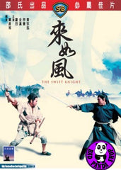 The Swift Knight (1971) (Region 3 DVD) (English Subtitled) (Shaw Brothers)